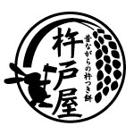 https://okayama-start.com/wp-content/uploads/case/r2_togawa_clogo.jpgロゴ