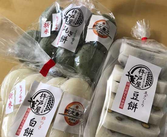 販売商品(白餅とよもぎ餅と豆餅)